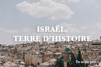 israel terre d histoire